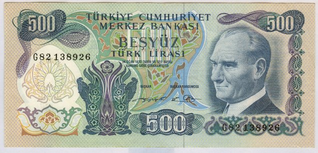 6Emisyon 2Tertip 500 Lira G82 TC Kat Paralar KoleksiyonOrg