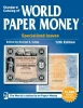 World Papermoney