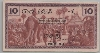 [French Indochina 10 Cents Pick:P-85d]
