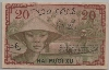 [French Indochina 20 Cents Pick:P-86b]