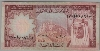 [Saudi Arabia 1 Riyal Pick:P-16]